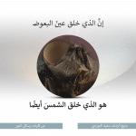 Arapça 1