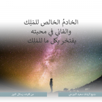 Arapça 10