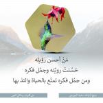 Arapça 2