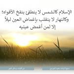 Arapça 3