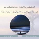 Arapça 4