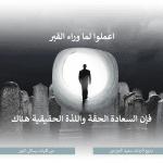 Arapça 6