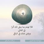Arapça 7