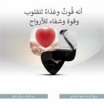 Arapça 8